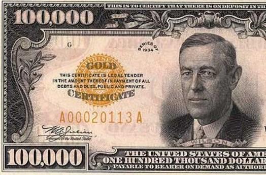 Сто тысяч и другие деньги: lord_k