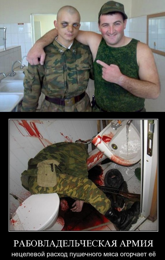дедушки в армии насилуют парней