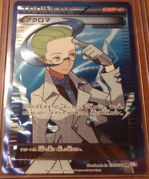 Look at this gorgeous man (and card)