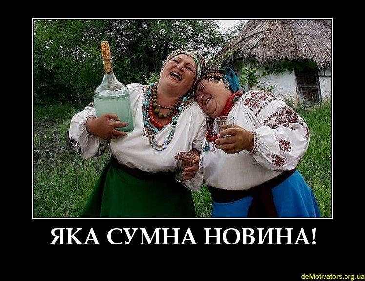 sumna_novyna