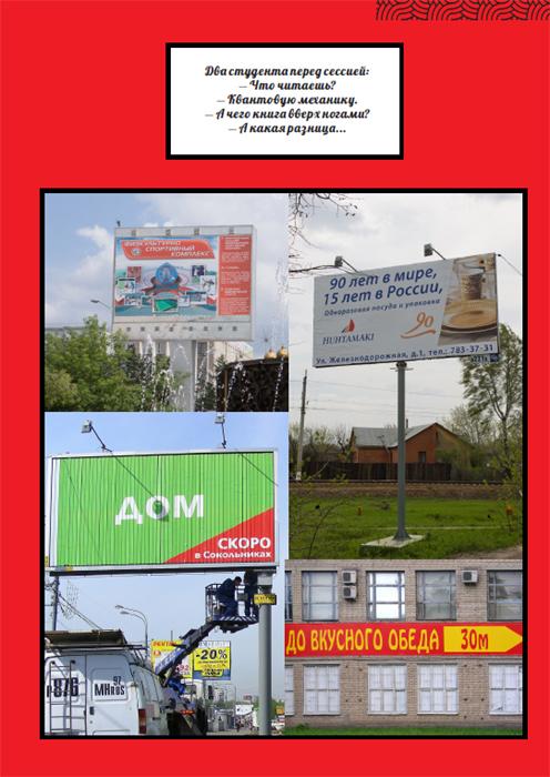 OOH mag, №1-2/2013