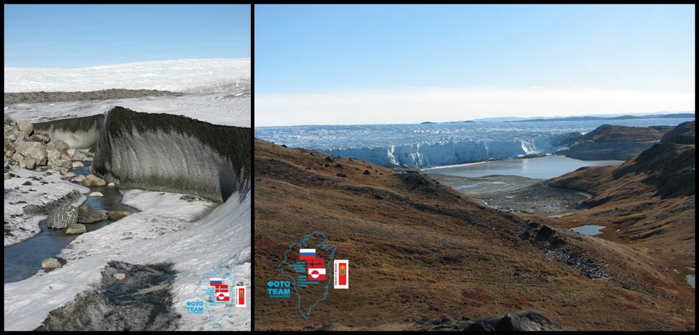 Фотоэкспедиция в Гренладию