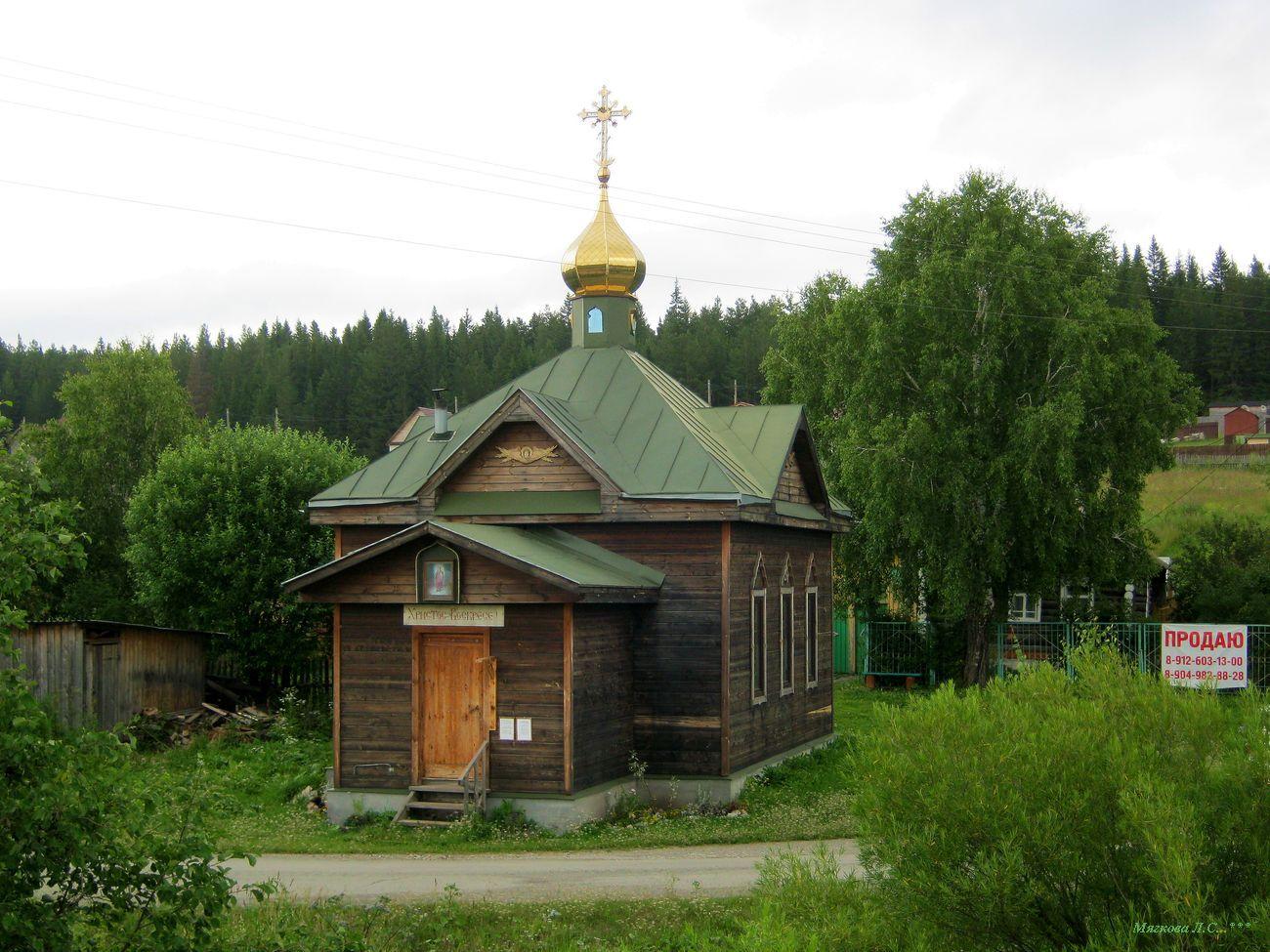 00 церковь _4668.jpg
