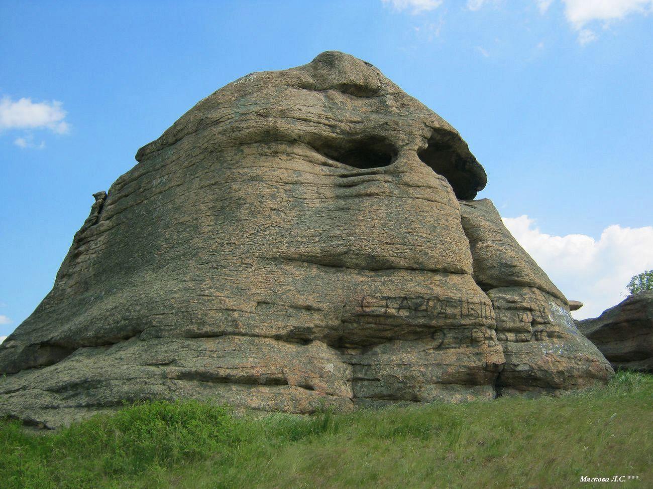 000 камень голова1.jpg
