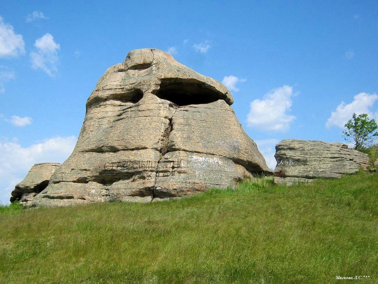 000 камень голова2.jpg