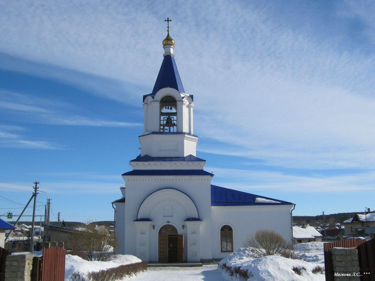 01 церковь бб _0148.jpg