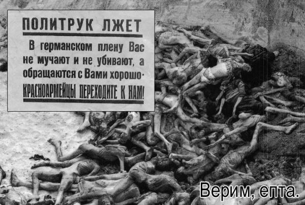 песочница-video-донецк-харьков-996654.png