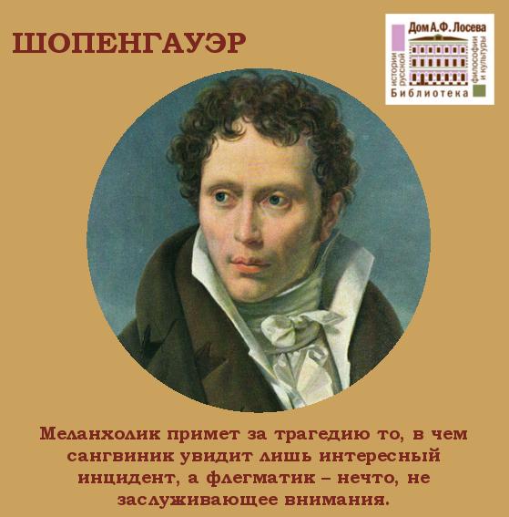 korotko-o-glavnyh-filosofah-mira-ih-trudah-i_5_1