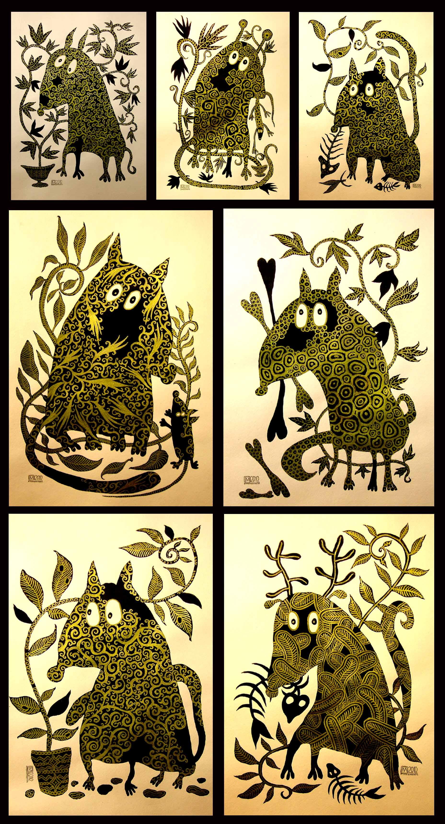 животины