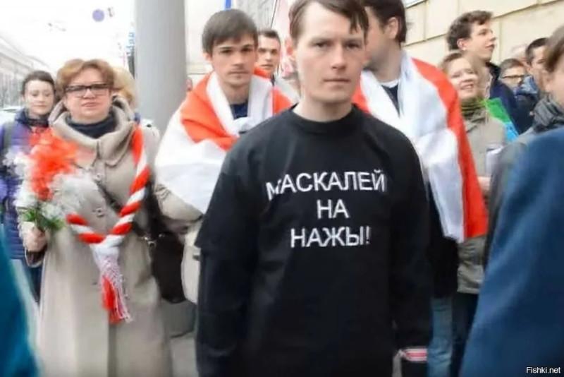 Среди белорусской оппозиции