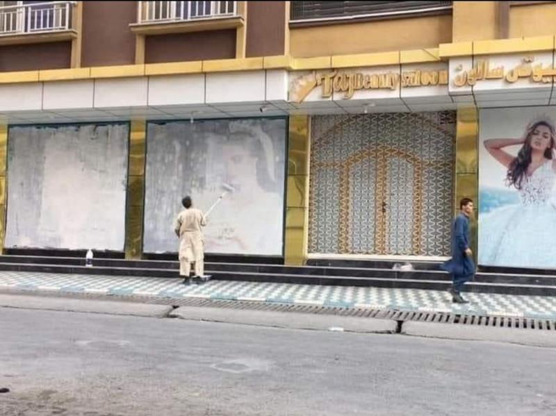 Срочный косметический ремонт Кабула