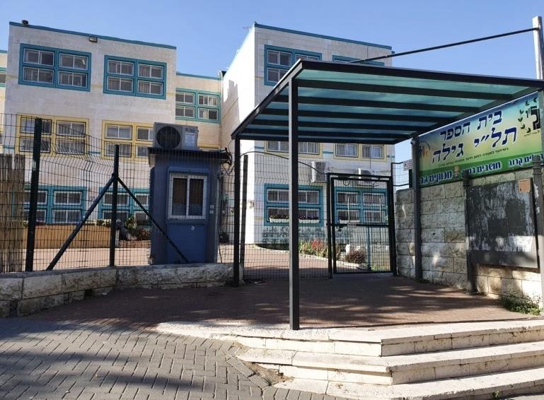 Израильская школа