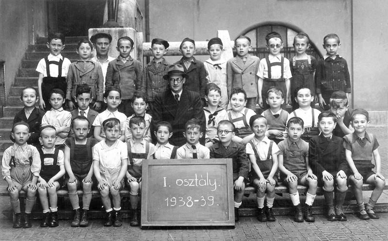 Венгрия. 1939 год.