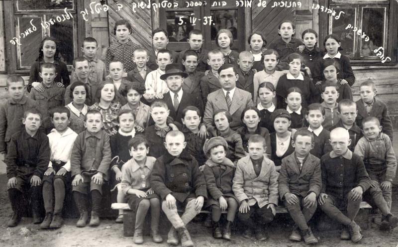 Литва. 1937 год