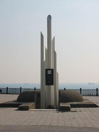 Памятник жертвам крушения