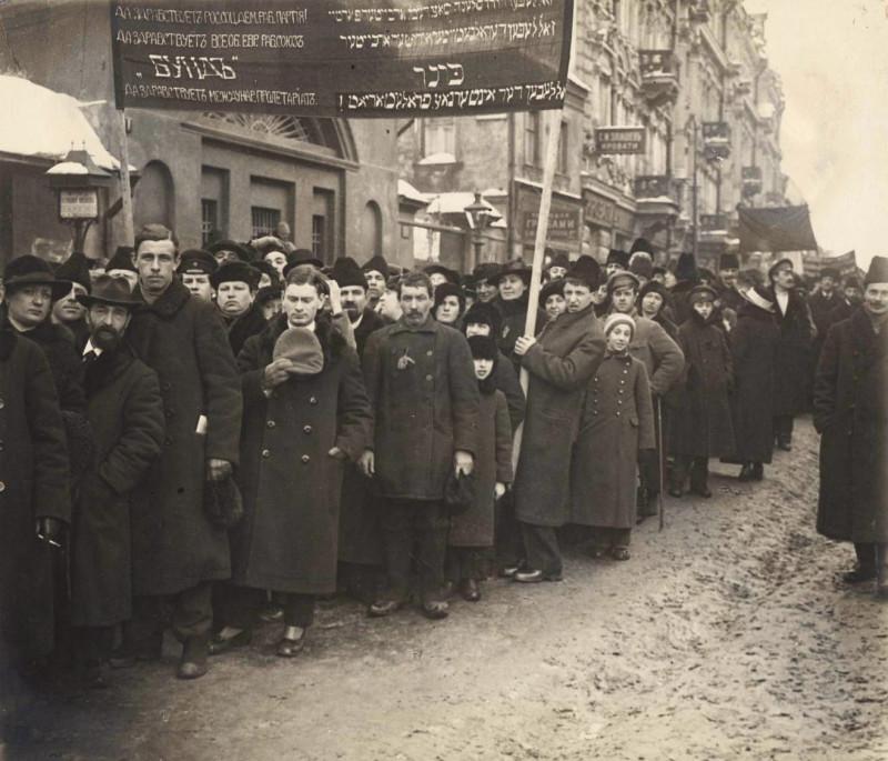 Еврейская делегация на Лубянской площади