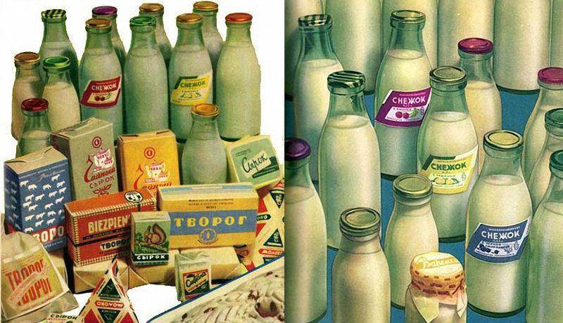 Упаковка молочной продукции.