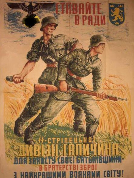 Пропагандистский плакат дивизии. Лица этих «войнов света» говорят сами за себя конечно же.