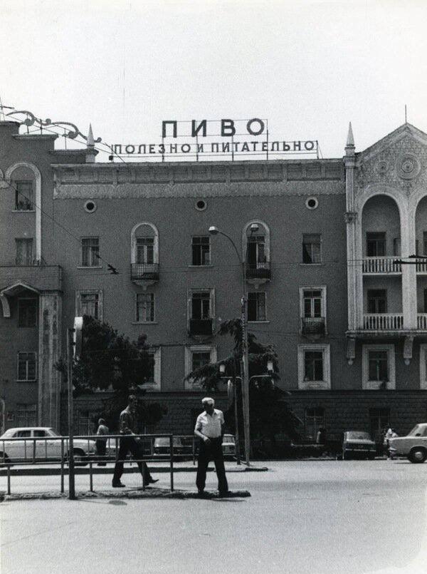 Это Тбилиси. 1980 год.