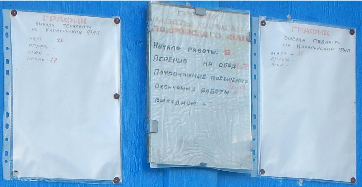 знакомства в новотроицке оренбургской области бесплатно