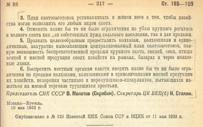CP-32-3-3