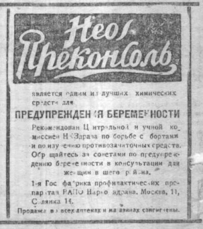 15 января 1934 г. 13(4283)