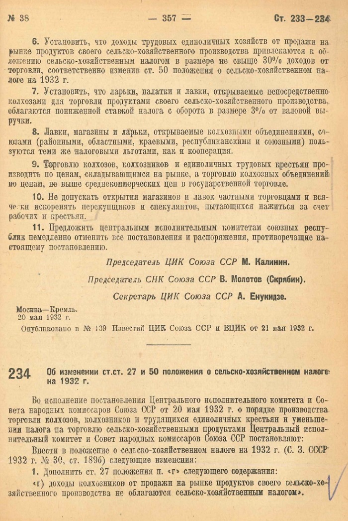 CP-32-4-2