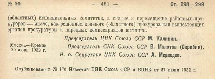 CP-32-6-3