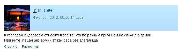 Ру_авта как всегда прекрасна:))) 1
