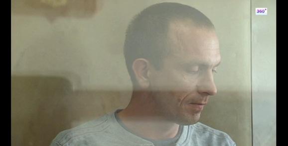 Журналисты напали на насильника Василия 1