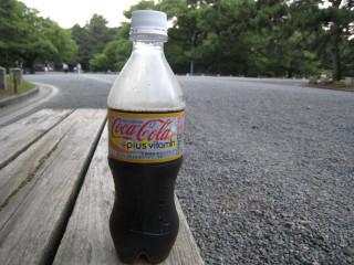 Diet Coke + vitamin C!