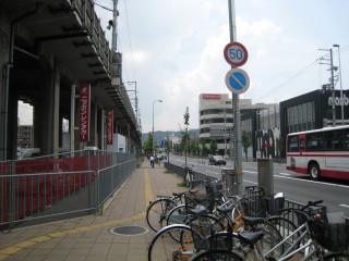 Higashinon metroasema.
