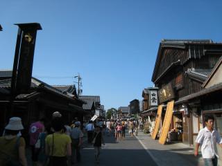 Oharaimachi.