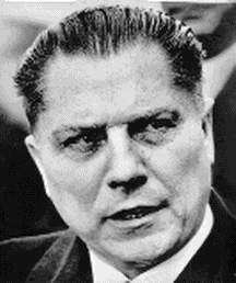 Jimmy Hoffa July 30th 1975