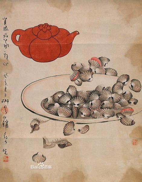 Zheng Naiguang 郑乃珖(1911-2005)01