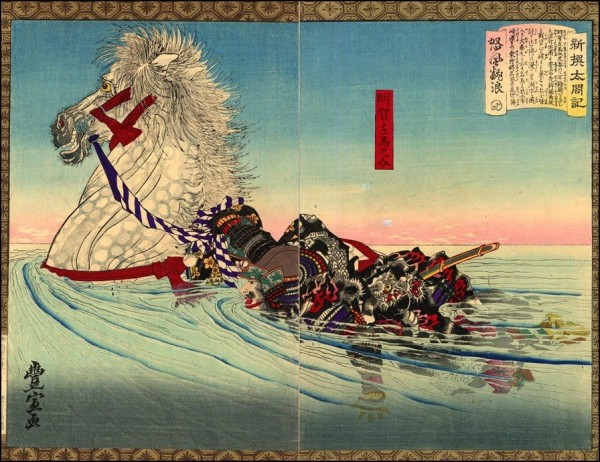 Swimming horse, Utagawa Toyonobu (1859-1896) - from New Biography of Taikô (Toyotomi Hideyoshi), 1883.