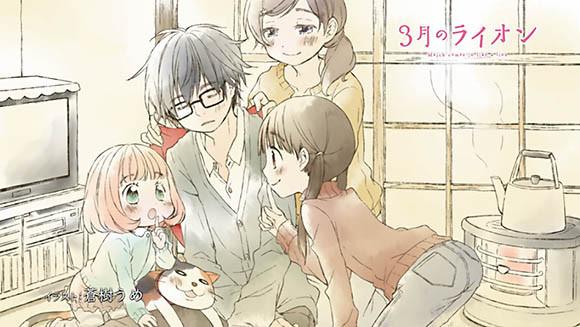 Rei Kiriyama and the Kawamoto sisters