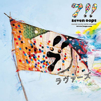 Singles Album Cover: Lovers by 7!! (Seven Oops)