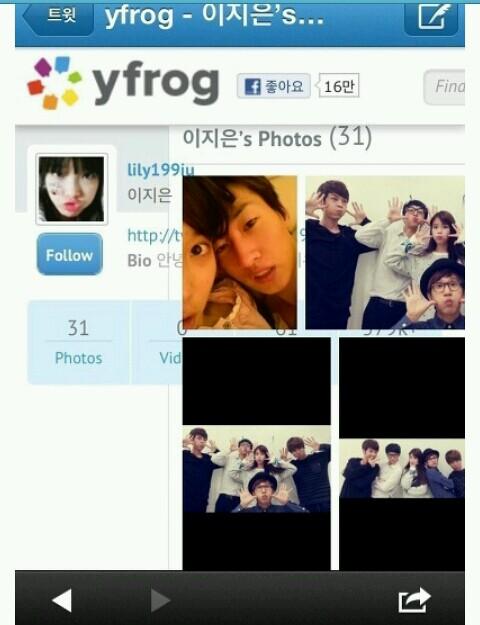 Iu and eunhyuk dating rumors