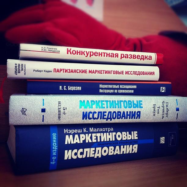 Книги-помощники