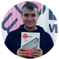 Илья Пискулин, директор маркетингового агентства Love Marketing