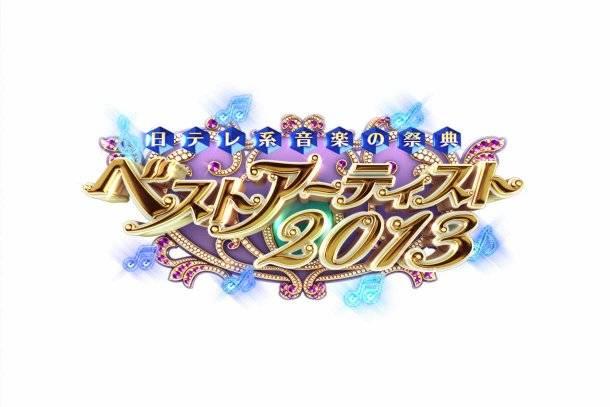 akb48-arashi-news-nogizaka46-exile-kyary-pamyu-pamyu-kanjani8-perfume--kobukuro-aiko-luna-sea-v6-kat-tun_1384358678_af_org