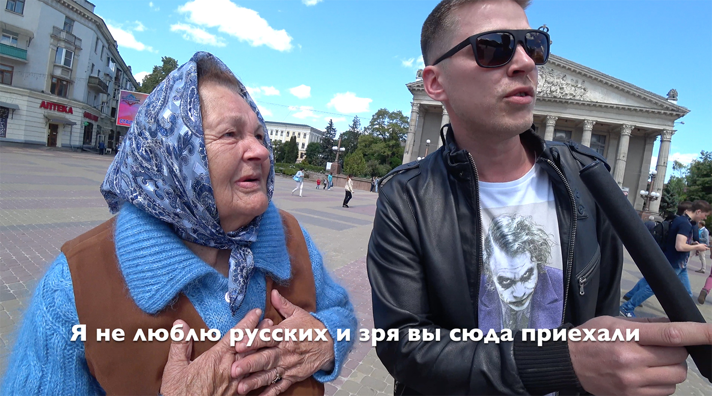 Украинская бабушка ответила на вопрос про отношение к русским