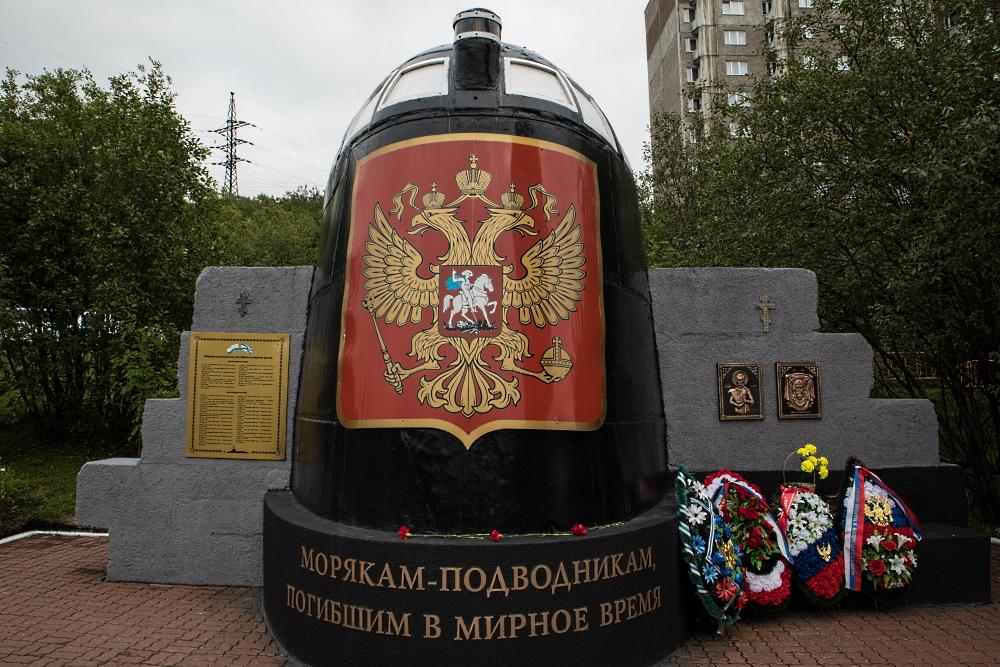 Почти осенний Мурманск