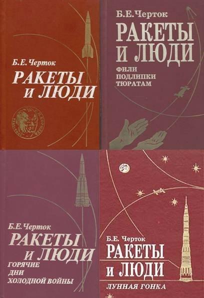 Пять моих книжных граней