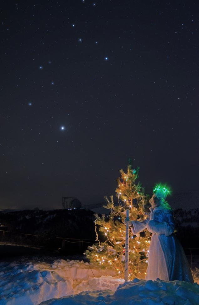 Зимнее небо для новогодних каникул