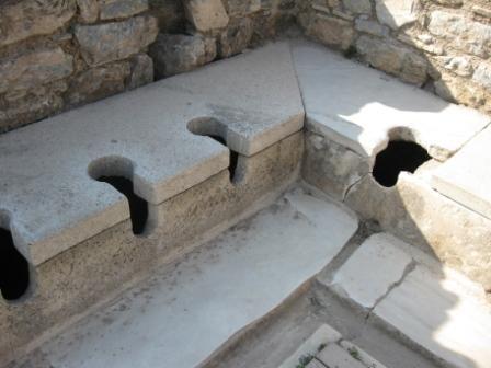 эфес -общественный туалет