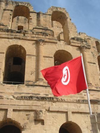 El Jem-drapeau
