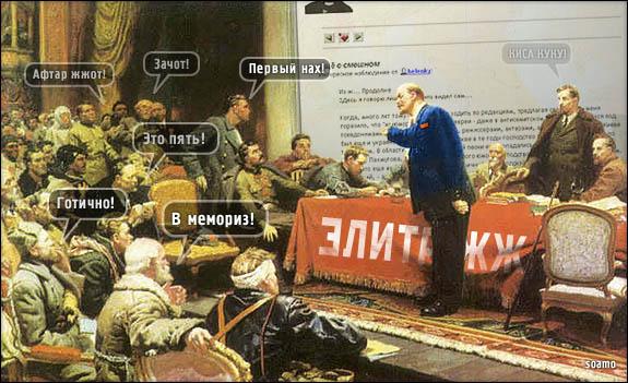 Твиттерная революция)