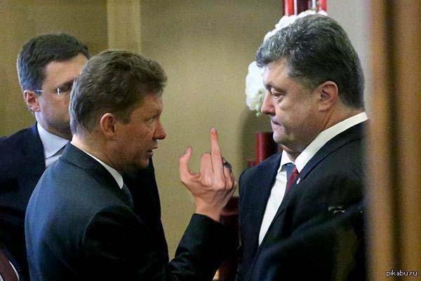 Миллер и Порошенко